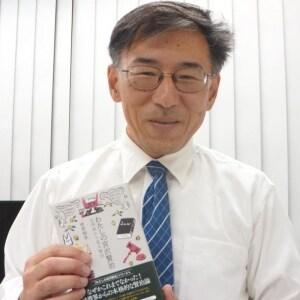 「『注文の多い料理店』はなぜ人が死なない?」 作花弁護士が宮沢賢治を法的に読み解く