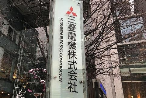「自殺教唆」で三菱電機の教育主任が異例の書類送検 「会社の社会的責任も追及すべき」