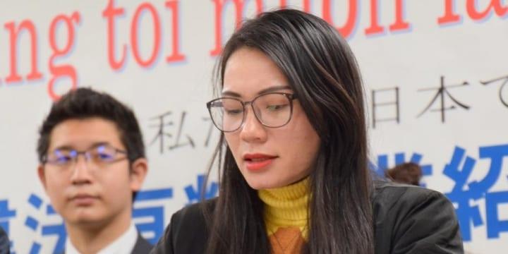 「就労ビザを取得できると騙されて、お金とられた」 ベトナム人留学生7人が集団提訴