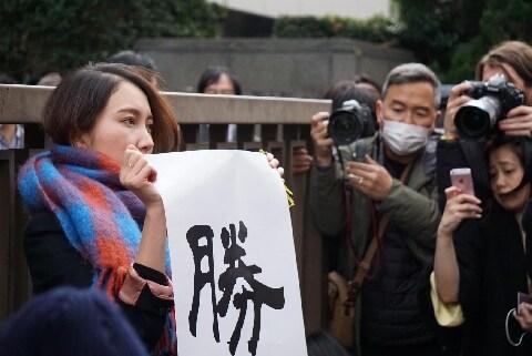 伊藤詩織さん勝訴 「性暴力被害」裁判、山口敬之さんに330万円賠償命令
