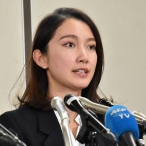 伊藤詩織さん、ホテル側「重要証言」知らされず・・・捜査機関の「ブラックボックス」問題