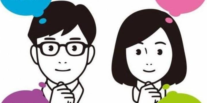 自民党改憲ポスター「Noritakeさん作風に酷似?」→制作の電通「参考にしてない」
