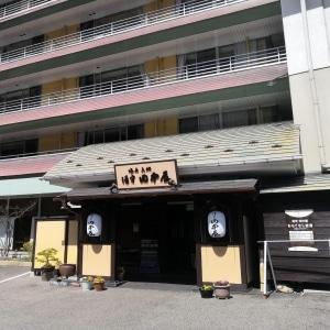 宿泊無断キャンセル「被害総額250万円」、父が返済の申し出…法的な義務はある?