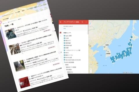 「下着のぞきの名所です」松本城も紹介… 卑劣なサイトの法的責任は?