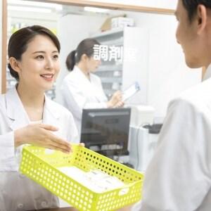 薬剤師は単なる「袋詰め職人」か 居酒屋と同じ顧客満足が求められる現実と「真の役割」