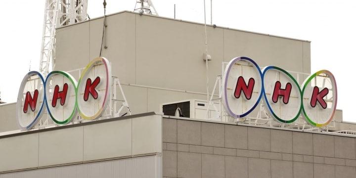 NHKの新方針、出演者に「違法薬物と無関係」の誓約書 「罰則なし」で効果は?