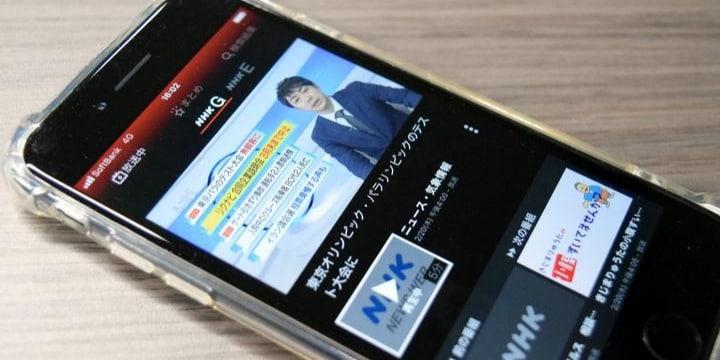 NHK番組のネット同時配信サービス、放送途中からの「追いかけ視聴」など機能が充実