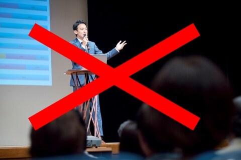 新型コロナで「中国渡航やイベント出席は禁止」 会社はプライベートに口出しできる?