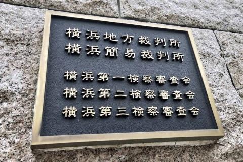 春名風花さんの「ネット中傷」訴訟で初弁論 投稿者は争う姿勢
