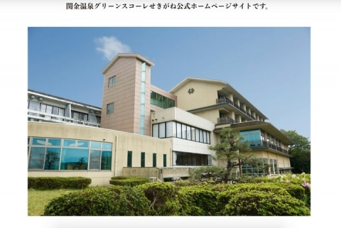 26万冊所蔵「まんが温泉」コロナショックで閉鎖…違約金「1億5千万円」はどうなる?