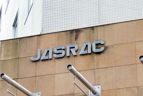 JASRAC、昨年度の徴収・分配ともに「過去最高」達成…コロナ影響は「これから」