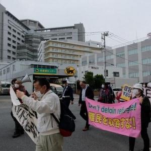 「あんたの裸、みんなで見たよ。セクシーだねぇと言われた」 東京入管の女性収容者が「辱め被害」訴え