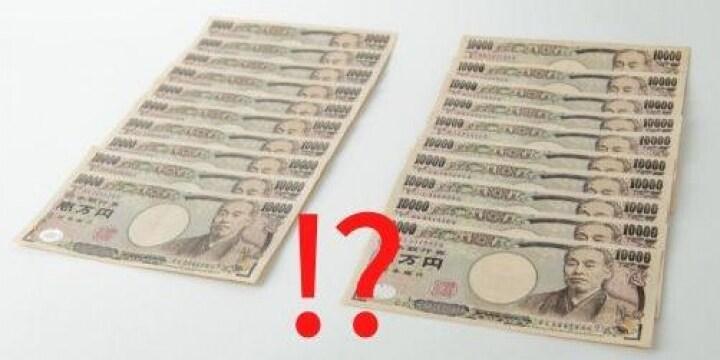 10万円の給付金、自治体ミスで「二重振込」あいつぐ 使っても大丈夫?