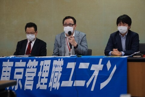 「バカヤロー」「ぶっ飛ばしてーよ」上司のパワハラで公立福生病院に賠償命令 東京地裁立川支部