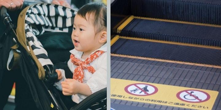 「移動大変だから…」ベビーカー押してエスカレーター、事故が起きれば重い責任