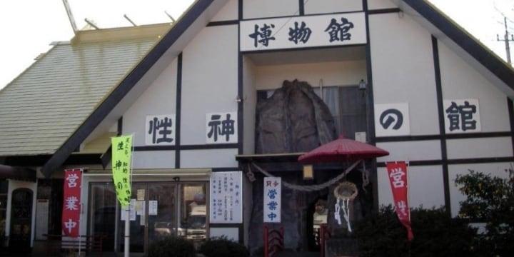 「エロはあるけどグロはない」栃木の秘宝館、45年の歴史に幕 誇りに満ちた館長のこだわり