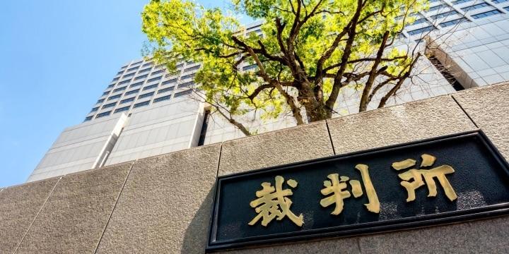 同僚へのストーカーで「免職」は重すぎる? 処分無効の東京地裁判決が話題に