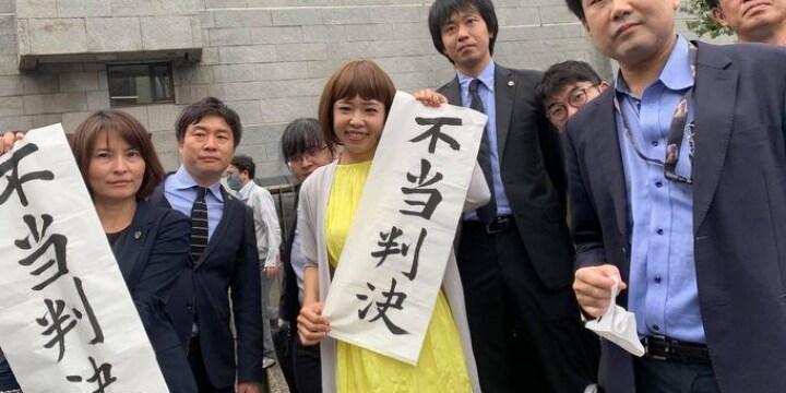 最高裁、ろくでなし子さんの上告棄却…女性器の3Dデータ提供