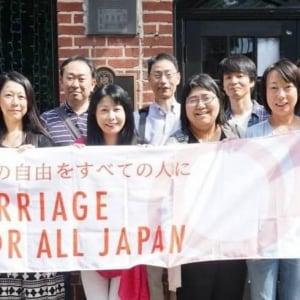 """「結婚という制度が大嫌い」 親友からの""""衝撃の一言""""が転機に…同性婚訴訟を支える鈴木朋絵弁護士"""