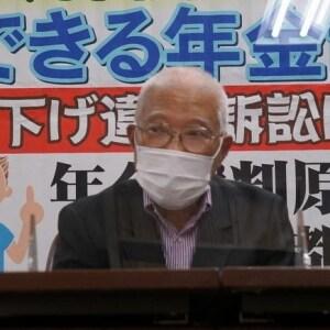 年金減額、違憲と認めず…「八十過ぎてもアルバイト」受給者の敗訴続く 東京地裁