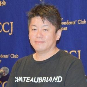 堀江貴文さんの餃子店トラブル 店を休業に追い込んだ「電凸」の法的問題は?