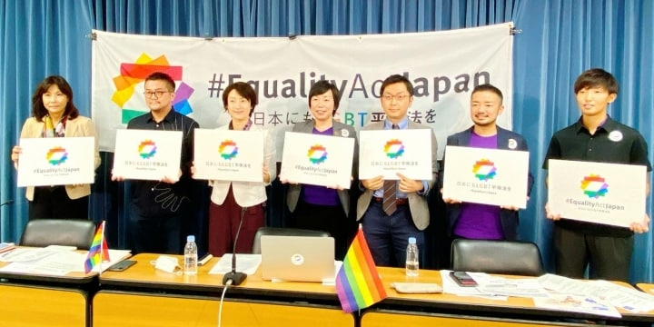 LGBT差別を禁じる法律がない日本、東京五輪きっかけに法整備求める署名活動スタート