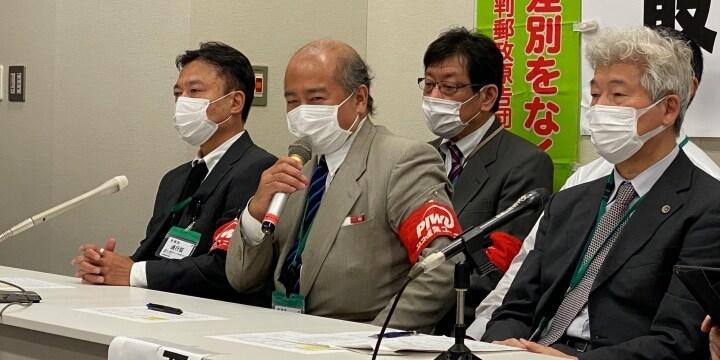 「時代動いた」日本郵便の契約社員、最高裁で勝つ 手当と休暇で格差是正命じる
