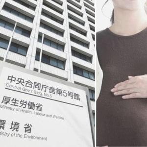 性暴力による中絶「加害者の同意は不要」厚労省が見解 24年ぶり通達改正も残る課題