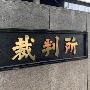 AV会社の社長に対する「名誉毀損」で賠償命令、訴えられた伊藤弁護士「血の通った判決ではない」上告の方針