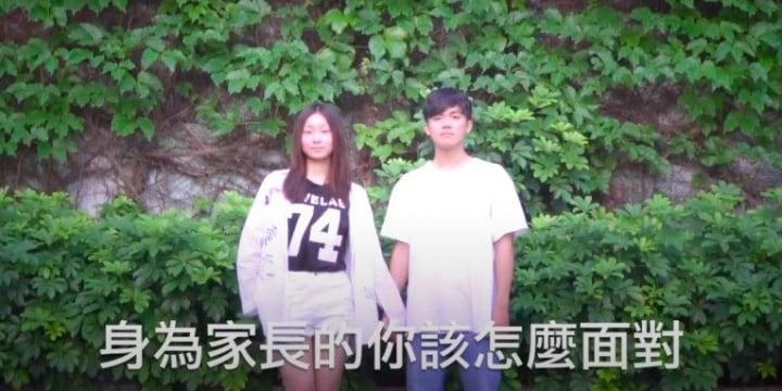 日本の10代カップル「3組に1組」でデートDV、台湾では子どもへの「防止教育」が義務化