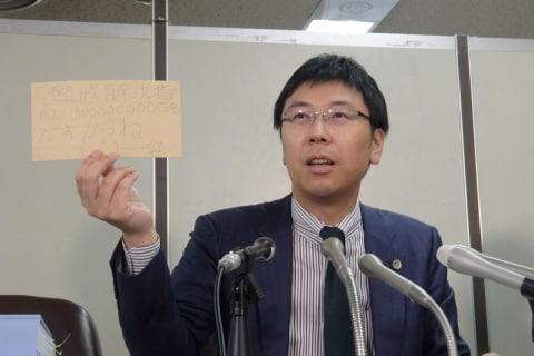 「大量懲戒請求」でブログ読者の敗訴つづく…渦中の佐々木亮弁護士がみた事件の真相