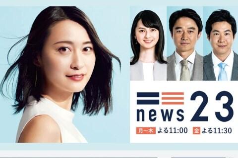 小川彩佳アナの夫に不倫報道 富裕層の離婚で「財産分与」はどう決まるの?