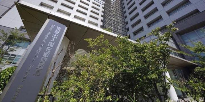 東京入管の外国人55人がコロナ感染、弁護士グループ「生命・健康を守るため全員解放せよ」