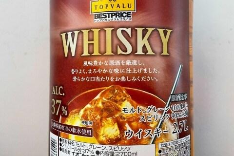 成分10%でも「ウイスキー」名乗れるってホント? 9割「スピリッツ」の商品が話題