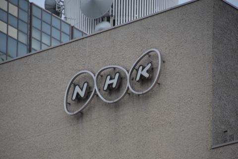 NHKと契約結ばないなら「割増金」、改正案に「まるで罰金じゃないか」と批判の声