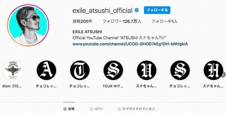 EXILEのATSUSHIさん、20代女性との交際トラブル報道…破局による慰謝料相場は?