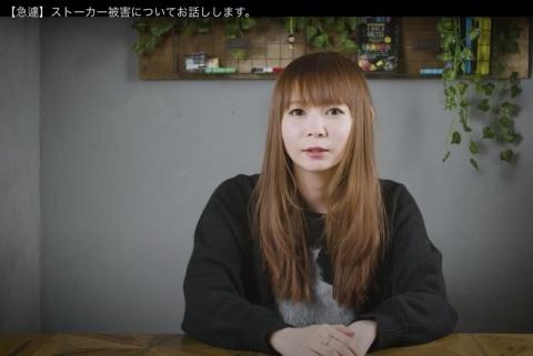 中川翔子さん、ストーカー被害告白「一人だけじゃなく何人も」「もう引っ越したくない」