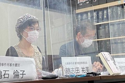 「知ってしまったら、もう戻れない」 大崎事件、再審無罪を目指す戦い 鴨志田祐美弁護士