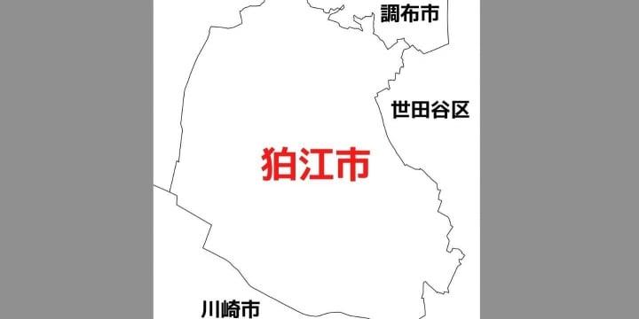 「まん延防止」区域に囲まれた空白地帯、東京都・狛江市のナゾ
