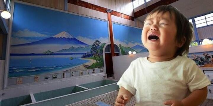 銭湯で「泣かせないで! 連れてくるな」と子連れを罵倒する老婆 法的措置をとれる?