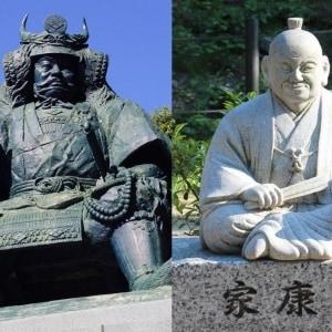 静岡、山梨は何地方なの? 教科書では「中部地方」、区分によっては「東海」「関東」に入る不思議