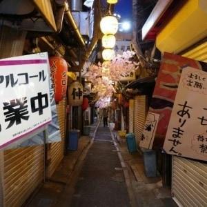 酒類の提供禁止、飲食店は「罰金を払っても営業を続ける」「常連客にはこっそり」怒りと戸惑い