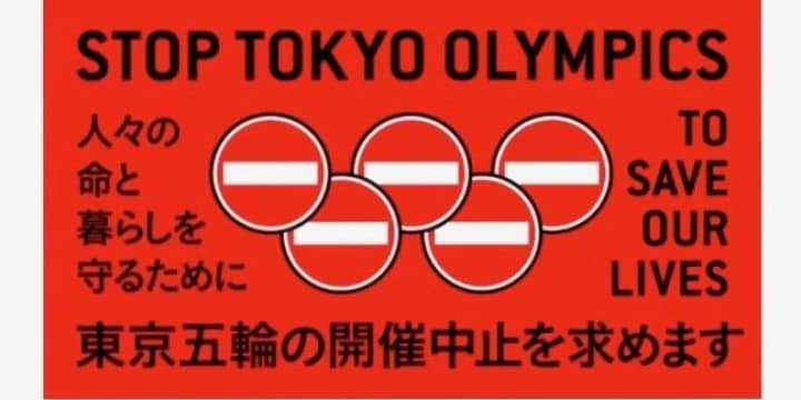「国や都の失策で、命が危険に」東京五輪中止求め、宇都宮健児弁護士がネット署名活動