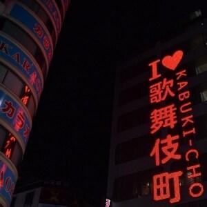 路上で男性を誘っても「食べていけない」、夜回り員が見た「歌舞伎町」の実態