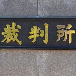 24時間監視カメラの独房に約10年、徳島刑務所の受刑者「非人道的だ」と提訴