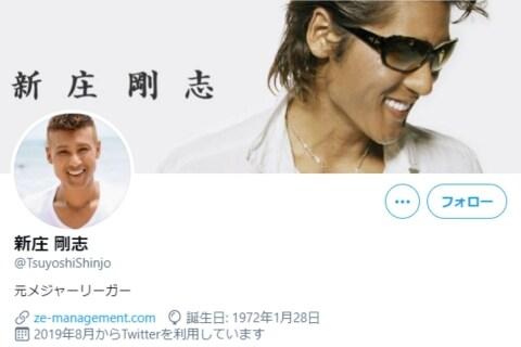新庄剛志さん「人間として情けない」と一喝、隠し撮りで金銭要求した相手に…犯罪では?