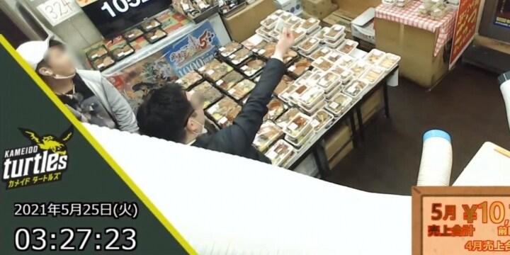 硬貨を投げる「あごマスク客」に店員が「私、奴隷じゃない」 弁当屋「カスハラ」騒動の意味