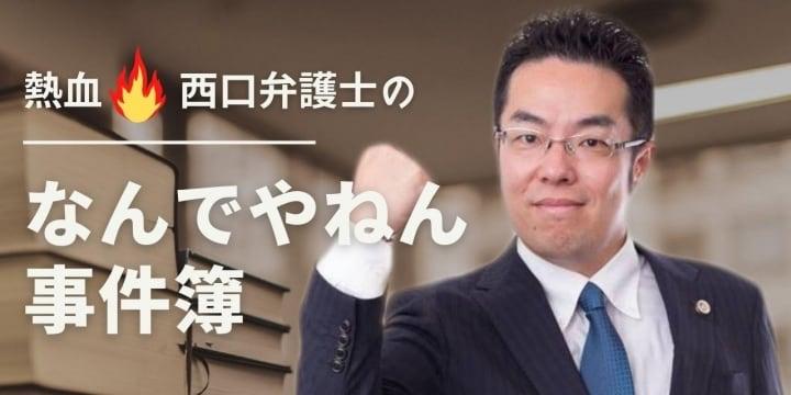 熱血弁護士、放送でカットされた幻のSASUKE参戦 次なる挑戦は「公認会計士」試験