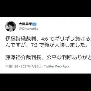 損害賠償を命じられた大澤昇平さん「俺が大勝」と宣言、勝ち負けの基準は?