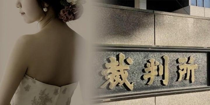 コロナで結婚式キャンセル、式場が新郎新婦を訴える 解約料209万円を請求